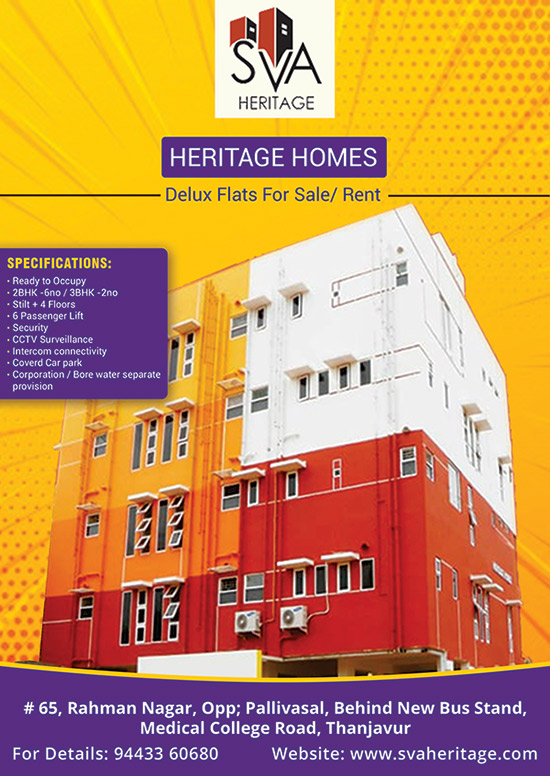 Heritage Homes, Rahman Nagar, Thanjavur